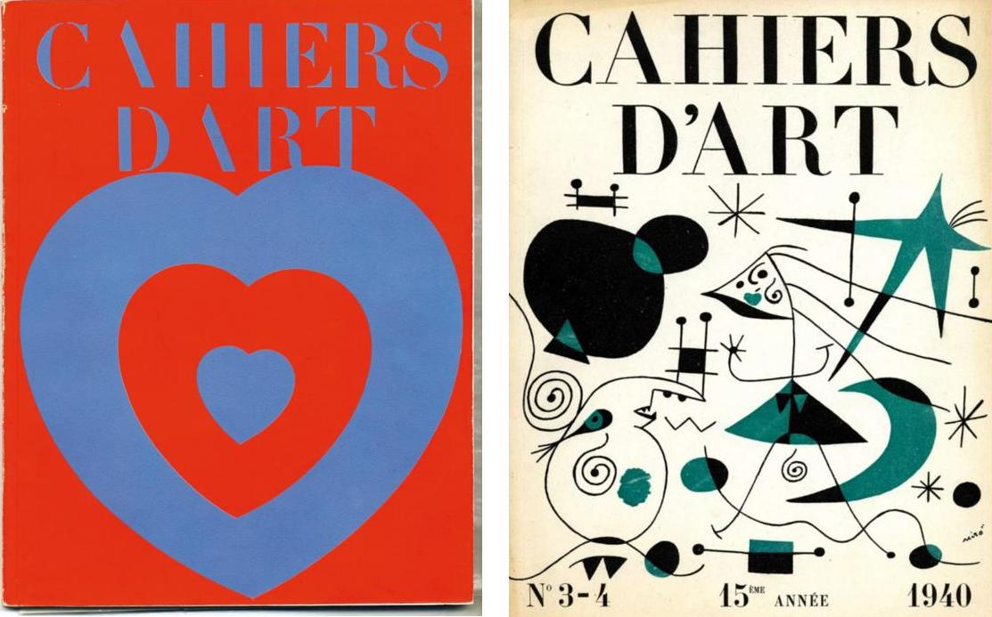 Cahiers dart collage II
